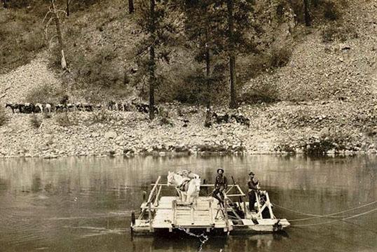 William Campbells Ferry